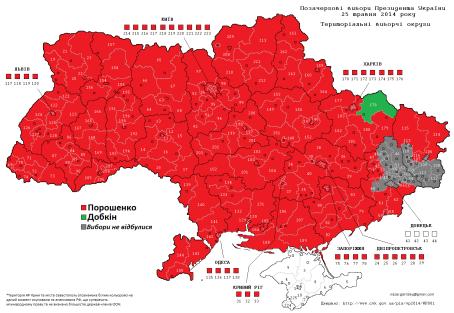 Вибори_Президента_України_2014