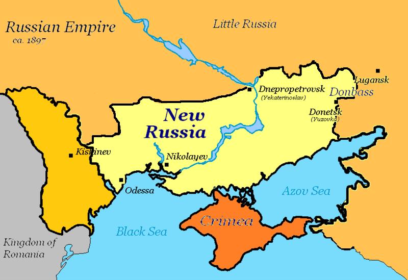 Transnistria A Bridge Too Far For The Kremlin Eurasian Geopolitics - Transnistria map