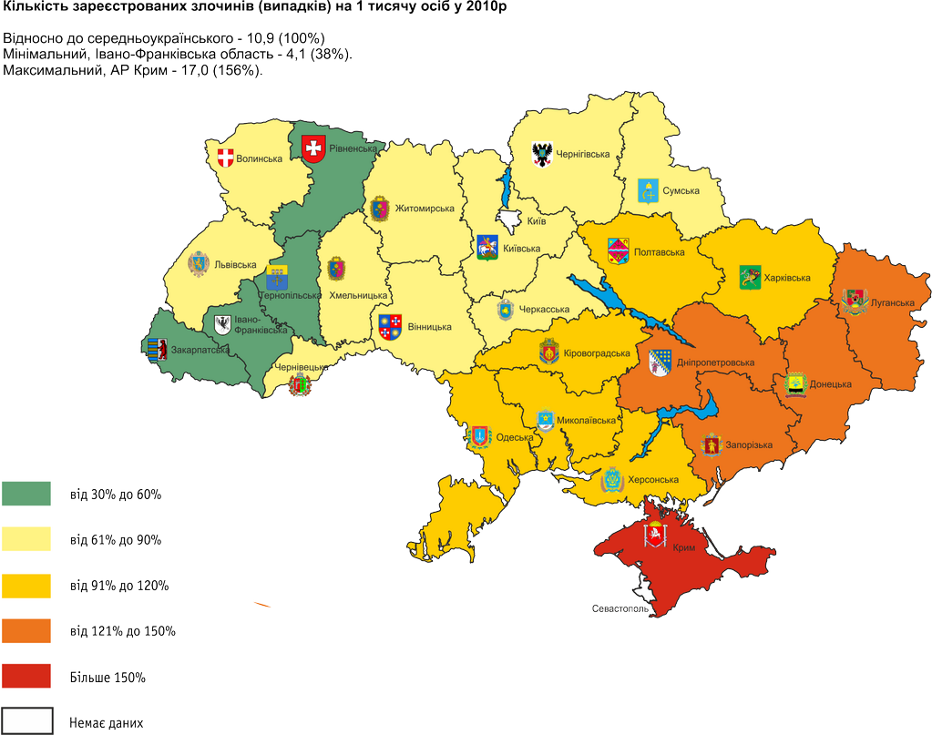 political-crime-by-region-ukraine.png