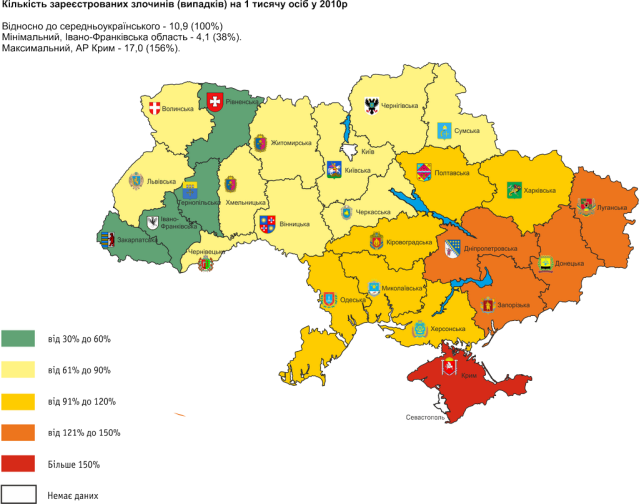 Political crime by region Ukraine