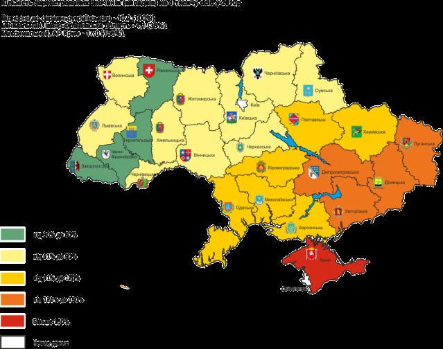 Political crime by region Ukraine