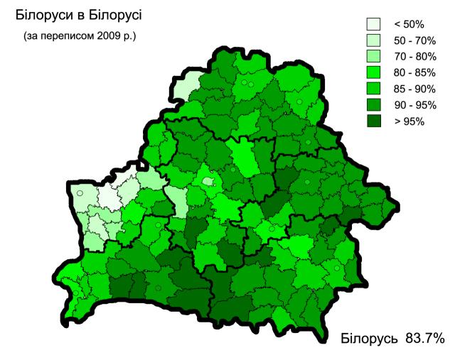 2009 1280px-Belarusians_in_Belarus_2009
