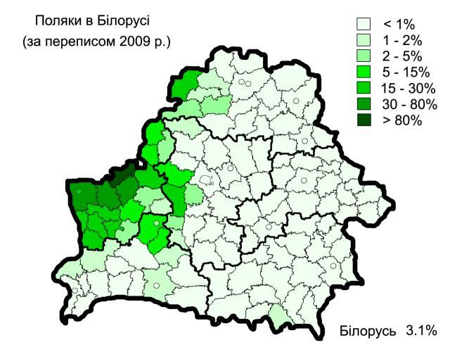 2009 1280px-Poles_in_Belarus_2009