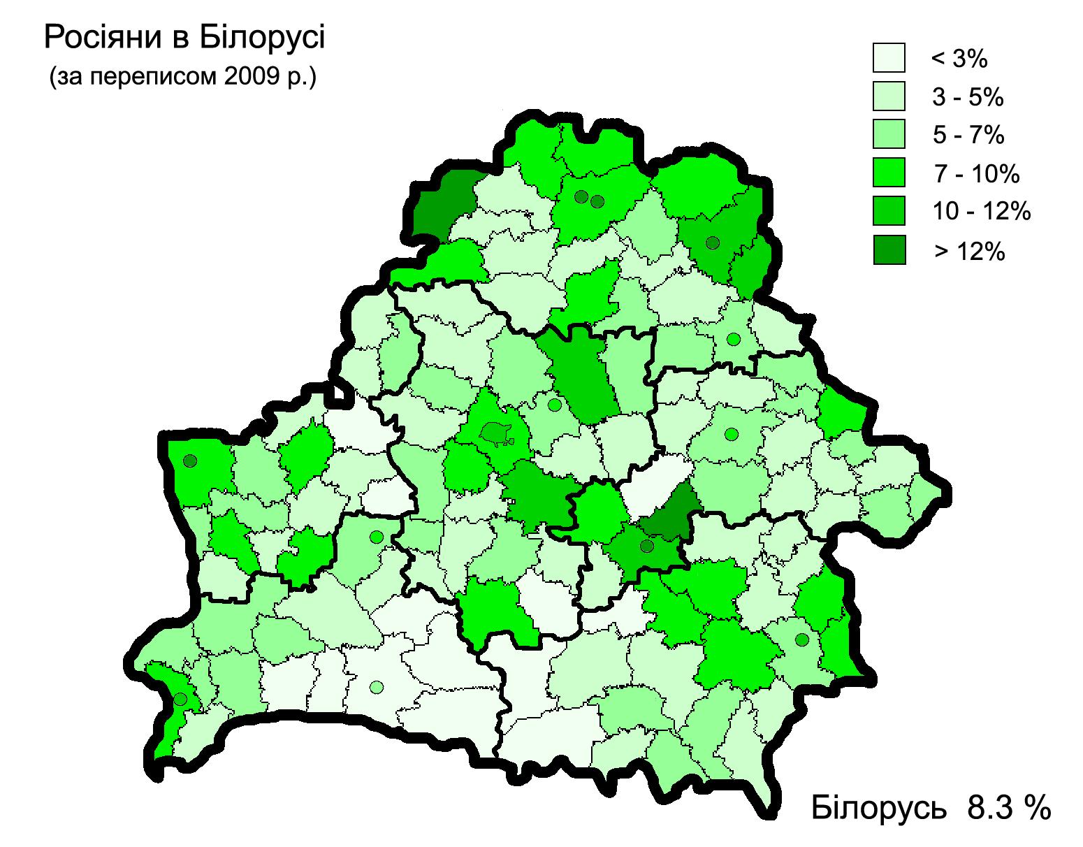 Belarus Maps Eurasian Geopolitics - Belarus map