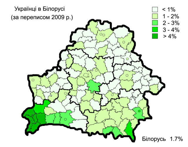 2009Ukrainians_in_Belarus_2009