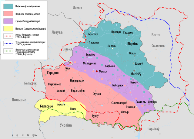2014 Dialects_of_Belarusian_language