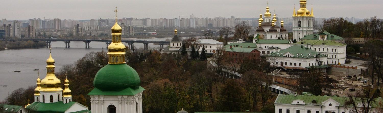 Eurasian Geopolitics